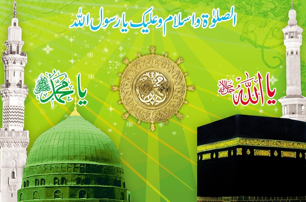 Eid+Milad+un+Nabi+Muhammad+BirthDay+Celebration+13.jpg