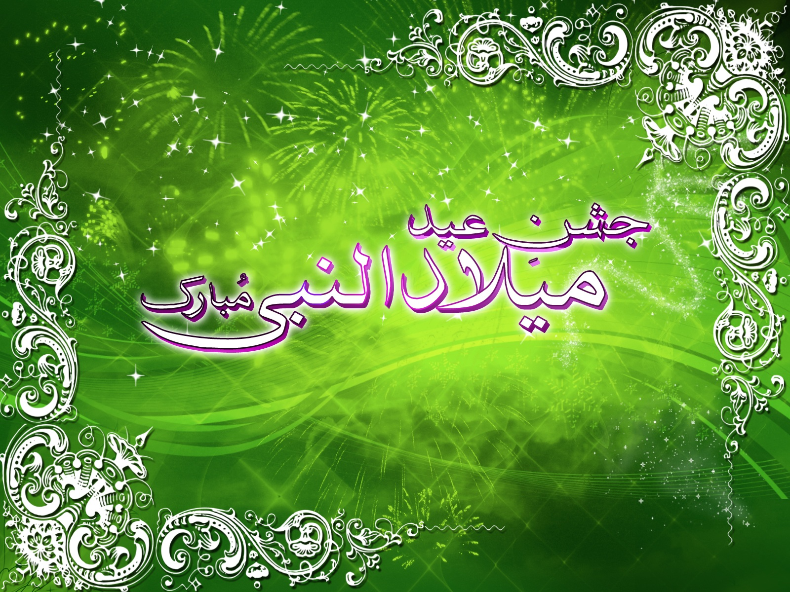 Eid+Milad+un+Nabi+Muhammad+BirthDay+Celebration+15.jpg