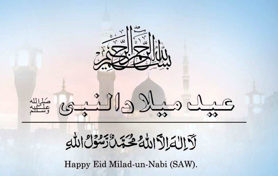 Eid+Milad+un+Nabi+Muhammad+BirthDay+Celebration+7.jpg