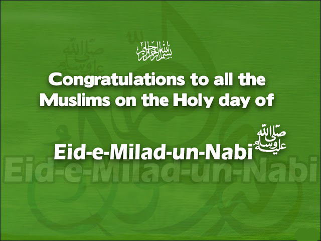 Eid+Milad+un+Nabi+Muhammad+BirthDay+Celebration+9.jpg