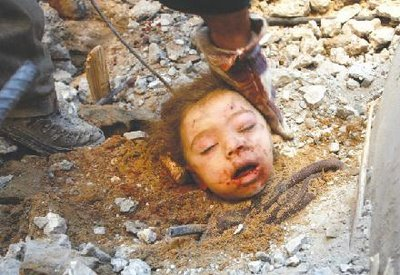 Isnt Israel doing terrorism in Palestine - Media Pictures Photos_28.jpg