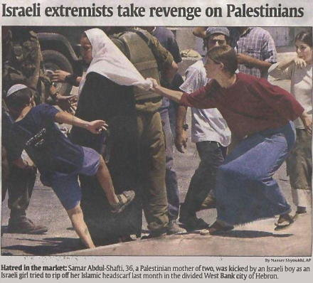 Isnt Israel doing terrorism in Palestine - Media Pictures Photos_42.jpg