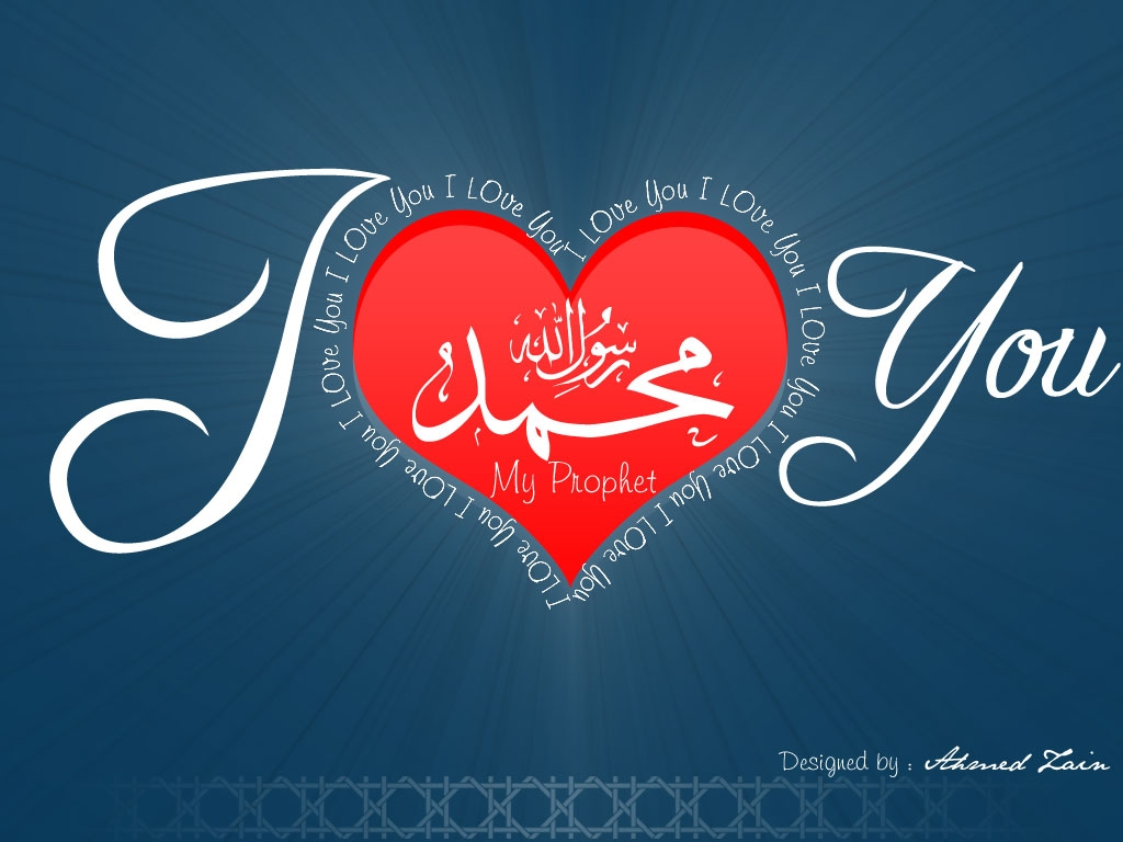 Muhammad+caligraphy1+I+love+you.jpg