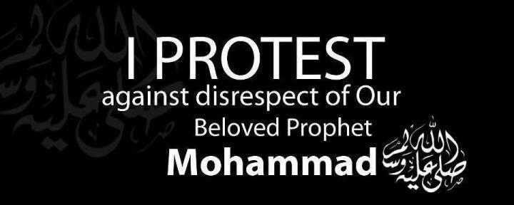 Protest+against+disrespect+of+Prophet+pbuh.jpg