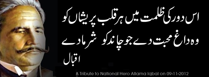 Tribute+to+National+Poet+Allama+Iqbal.jpg
